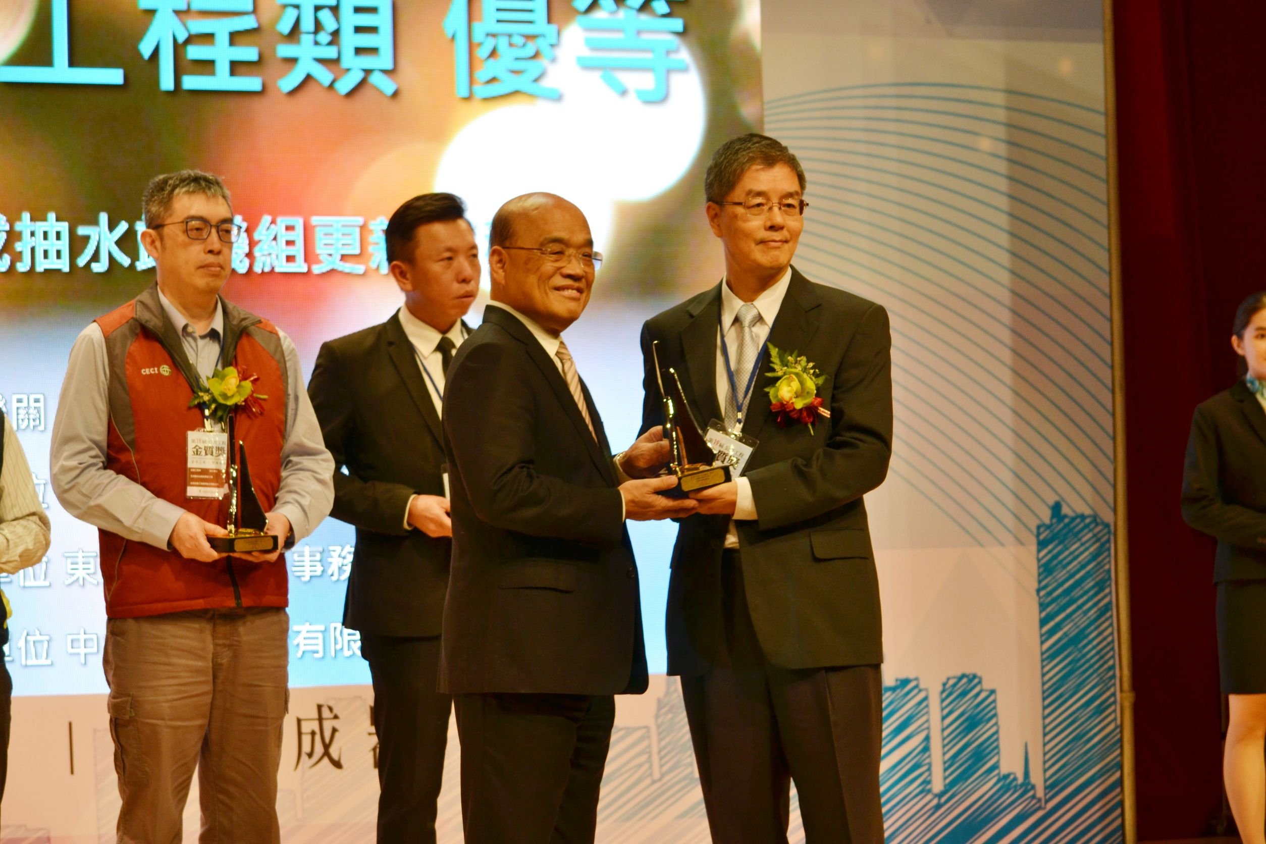 "CSMC awarded the ""Public Construction Golden Award – Excellence"" from PCC for Yucheng Pumping Station Pump Renewal"