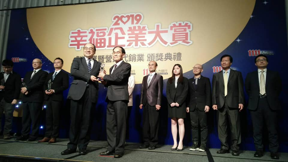The CSMC was awarded a trophy in the Precision Machinery Category of the 2019 Happy Enterprise Award from 1111 Job Bank